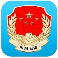 伊通满族自治县司法局执法记录仪采购