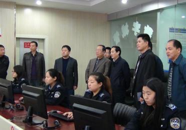 济南市某区城市管理行政执法局其他货物