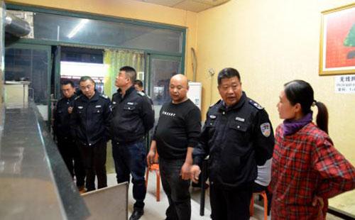 阳信县城市管理行政执法局-执法记录仪采购