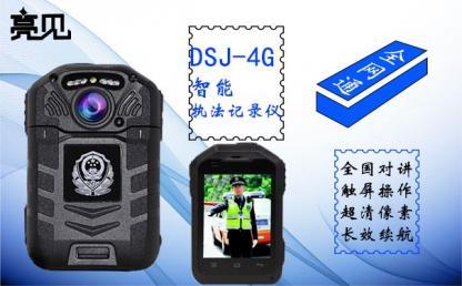 湖南食药监管部门装备4G执法记录仪