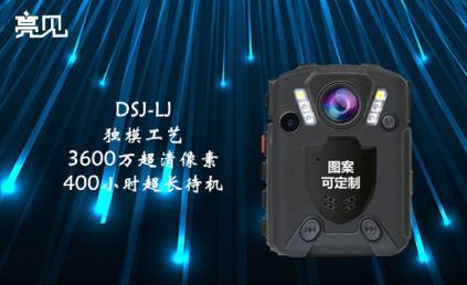 南京环保部门新装备亮见执法记录仪