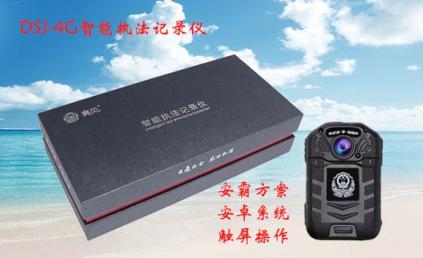 南宁行政使用4G智能执法记录仪让执法透明