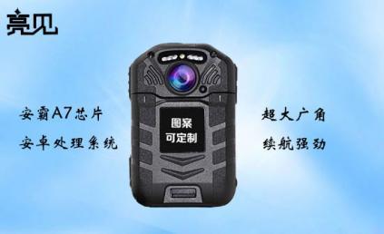 南京消防使用4G执法记录仪协助现场执法