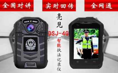 济南消防部门配备执法记录仪推进规范执法
