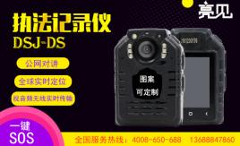 西宁城管执法记录仪品牌推荐有哪些