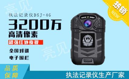 云南执法部门选购4G智能执法记录仪促进执法信息更加流畅