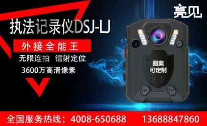 上海消防全面配置高清执法记录仪,投入监督执法工作