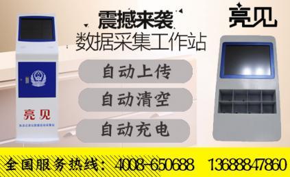 上海民警全程摄录,亮见高清执法记录仪固定执法