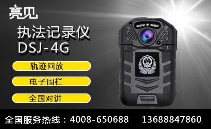 湖南交警配备新式亮见4G执法记录仪,减轻执法压力
