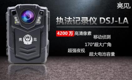 南京城管初心不改,全面规范高清执法记录仪配备使用